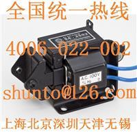 进口电磁铁SOLENOID日本Kokusai Dengyo国字牌电磁铁型号SA-2502推拉式电磁铁 SA-2502