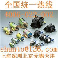 进口电磁铁SOLENOID日本Kokusai Dengyo国字牌电磁铁型号SA-2502推拉式电磁铁