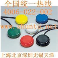 进口脚踏开关型号SFQ-1圆形脚踏开关KOKUSAI脚踏开关生产厂家 SFQ-1