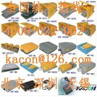 进口脚踏开关Kacon防水脚踏开关型号HRF-HD7-A58A气动脚踏开关医用脚踏开关 HRF-HD7-A58A