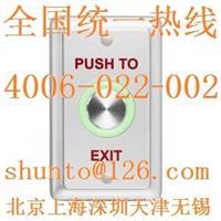 进口出门开关EX-H04出门按钮开关进口进门按钮开关图片开门按钮开关 EX-H04