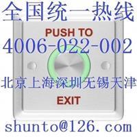 红外门禁开关价格EX-M22非接触出门感应器标准86盒门禁传感器以色列出门感应开关出门红外传感器