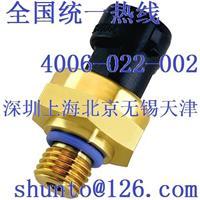 抗震动压力传感器P4055硅压电阻压力传感器KAVLICO传感器代理商凯维力科小型压力变送器 P4055