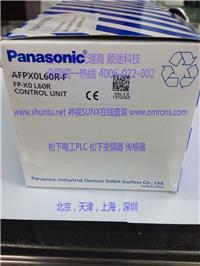 松下PLC FP-X0 L60R/AFPX0L60R-F
