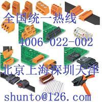 PCB接线端子排WEIDMULLER连接器魏德米勒端子型号LM 3.50/135 LM 3.50/135