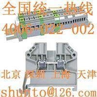 PCB接线端子排WEIDMULLER连接器魏德米勒端子型号LM 3.50/135