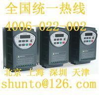 高性能矢量变频器品牌Artrich变频器型号AR200L深圳变频器inverter