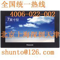 Panasonic官网的松下电器7寸触摸屏GT707现货HMI屏型号AIG707WCL1B2-Z AIG707WCL1B2-Z