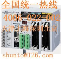 FP2现货Panasonic松下PLC线驱动器AFP2435松下电器plc代理商