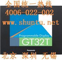 松下触摸屏Panasonic触摸屏GT32松下电工AIG32MQ02D-F 触摸屏GT32松下电工AIG32MQ02D-F