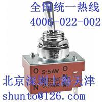 日本NKK开关代理商S5AW现货防水钮子开关型号S-5AW S-5AW