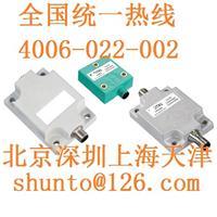 Posital-FRABA倾角传感器型号ACS-090-1-SV00-VE2-CW单轴倾角仪 ACS-090-1-SV00-VE2-CW单轴倾角仪