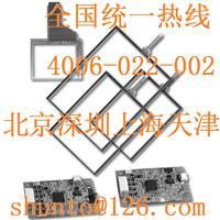 进口5线触摸屏驱动器RS232C触摸面板控制器母版nkk五线电阻触摸屏驱动器 五线电阻触摸屏驱动器