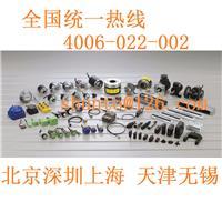 韩国Autonics传感器型号PR12-4DN2现货奥托尼克斯代理商
