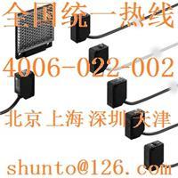 现货FGS松下防水光电开关Panasonic光电传感器CX-441抗酒精光电开关接线图 CX-441