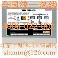 10.1吋进口人机界面现货MT8103iE1无线网络触摸屏WIFI工业触摸屏 MT8103iE1