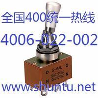 日本NKK开关代理商S6ALF现货防水钮子开关接线图NKK带锁摇头开关型号S6AL S6ALF