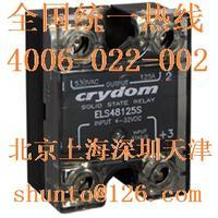 美国快达固态继电器Crydom固态继电器型号ELS4825S进口固态继电器SSR ELS4825S