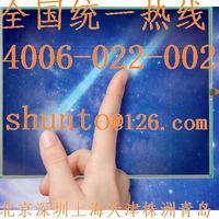 多点触控电阻屏型号TP01104A4进口工业触摸显示屏多点触摸屏 TP01104A4