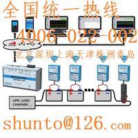 无线电池监控系统BATTMASTER进口蓄电池监测系统BMS电池无线监控系统 BMS