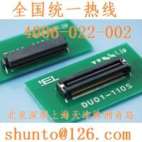 0.4mm小间距板对板浮动连接器DU11-110L日本进口板对板连接器