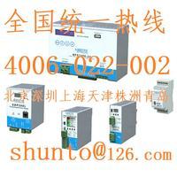 PSH150电力用开关电源NEXTYS电源10kV隔离电压进口能源管理电源SMPS