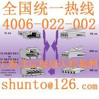 Nicomatic连接器触点CRIMPFLEX低温连接器contact接线端子型号14106-32