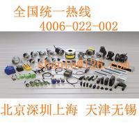 韩国AUTONICS光电开关BYD3M-TDT现货BYD3M-TDT1〓BYD3M-TDT2对射电眼传感器