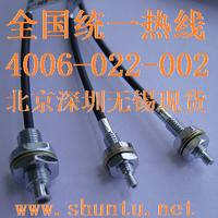 FD-620-10韩国进口fiber光纤线现货Autonics奥托尼克斯电子传感器
