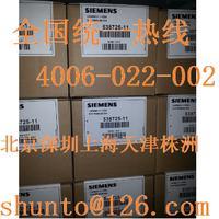 1XP8001现货538725-11西门子编码器安装接线图SIEMENS