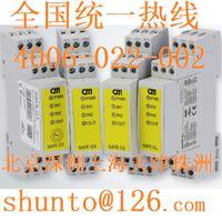 riese electronic多功能安全继电器SAFE SM安全静止监控器