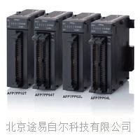 FP7位置控制单元PP04T松下PLC现货Panasonic代理运动控制器4通道电子凸轮 AFP7PP04T