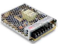 明纬电源LRS系列 LRS-100-24