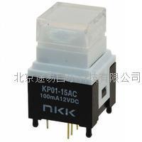日本NKK开关 系列KP微型音频/视频按钮 KP0115ANAKG03CF 微型音频/视频按钮开关