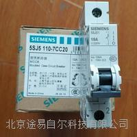 SIEMENS塑壳断路器5SJ51现货10A西门子5SY5110 5SJ5 110-7CC20