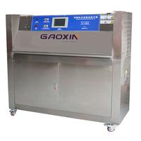箱式紫外老化试验机,紫外光耐气候试验箱
