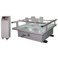 工频模拟运输振动台,高频振动试验台