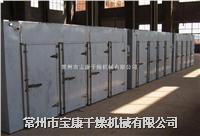 烘箱-常州市宝康干燥企业的热风循环烘箱 CT-C-0