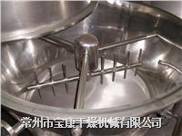 质量可靠的高效沸腾干燥机