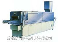 SMH系列隧道式热风循环烘箱 SMH-3