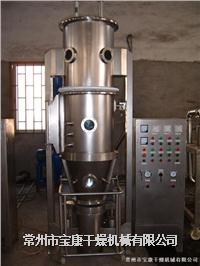 FL系列沸腾制粒干燥机型号
