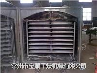 耙式真空干燥机厂家,真空耙式干燥机供应商