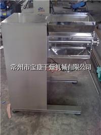 Changzhou Baogan YK-160 Swaying Granulator YK-160