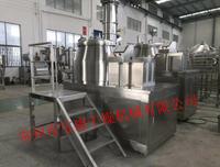 Changzhou Baogan GHL Series High Speed Mixing Granulator GHL
