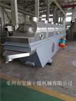 鸡精设备,冲剂设备-ZLG振动流化床干燥机烘干机