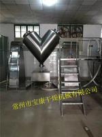 混合设备-V型混合机产品