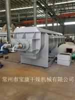 氧化污泥干燥机