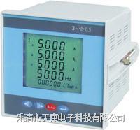 QP302数显电力仪表