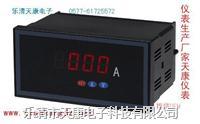DA-U-S-E5,DA-U-S-F5交流电流表