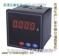 DAR-U-S-A5, DAR-U-S-B5交流电流表
